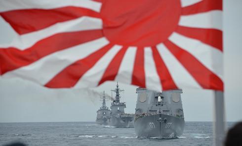 日本の伝統・旭日旗(きょくじつき)