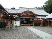 大村の集義館の3年後にできた長崎・立山の長崎奉行所