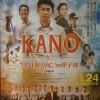台湾映画KANOを見てきた