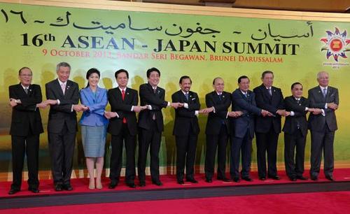 ブルネイ国でのASEANと日本のサミット