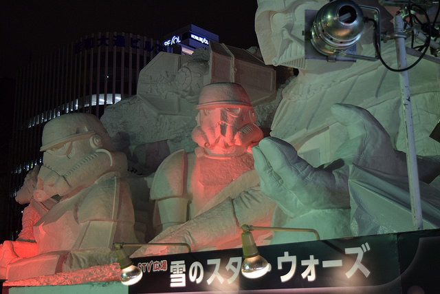 平成27(2015)年2月 札幌雪祭に行ってきました。