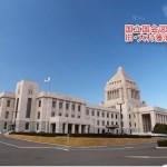 【在校生向け】大村高校と国会図書館、そして長崎県立図書館