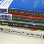 【在校生向け】大村高校とスカイクロラ
