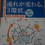 【在校生向け】東京の近くで見つけた大村