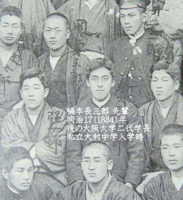 楠本長三郎 先輩 明治17年/1884年 私立大村中学入学当時 7:3分けのヘアースタイル