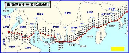 大村藩が歩いた東海道五十三次