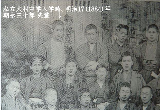 朝永三十郎 大村中学入学当時 明治17年/1884 袴(はかま)姿がかっこいい