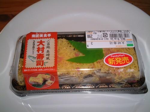 かつて首都圏コンビニで発売された大村寿司