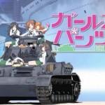 戦車による町おこしで成功した茨城県大洗(おおあらい)