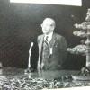 日本人初の世界銀行副総裁となった服部正也(はっとり まさや)先輩 2