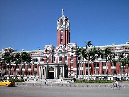 台湾総督府 現在、台湾大統領府