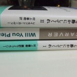 【在校生向け】教科書を7回読むだけで、断然トップになれた!