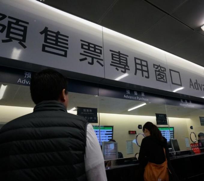 台湾新幹線 切符購入所
