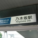 【在校生向け】地方の大学を卒業後、社会人になって東京に出てきた人