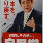 朝鮮半島有事の場合、安保法案が成立しても日本は韓国を守らない