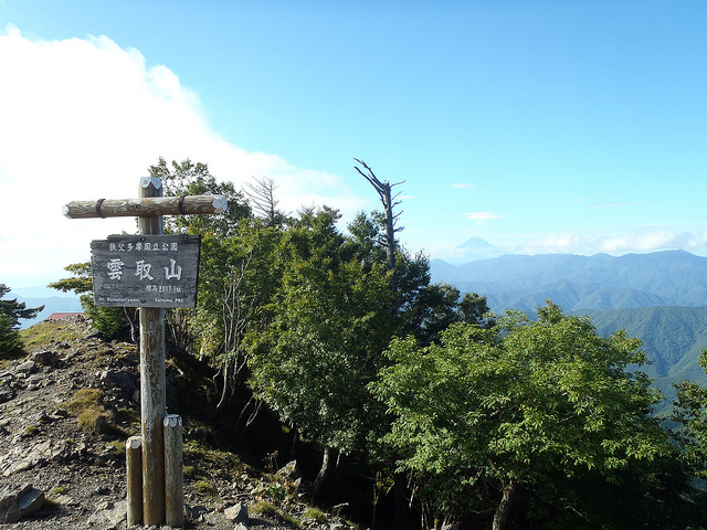 ここも東京。 東京都の最高峰、雲取山(くもとりやま) 標高2017メートル(多良岳の2倍以上)