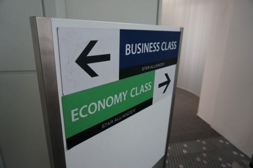 ビジネスクラス2