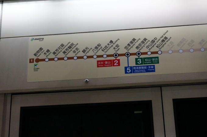 地下鉄路線図1