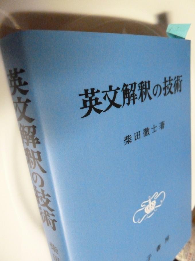 社会人になってから、英語が仕事に必要になったのでこの本で勉強し直しました。