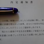 【在校生向け】大村高校の在校生は、帰宅部に入部してもいいんですか?