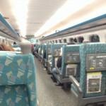 台湾新幹線に乗車中です