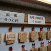 修学旅行は京都・奈良のほうがいい?