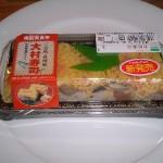 東京でニセモノ大村寿司が幅をきかせてきた?