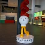 台湾旅行に行ってきました 4