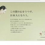 【在校生向け】東京の大学 応援比較:箱根駅伝