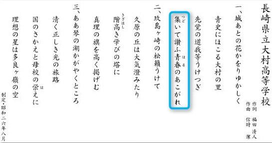 2015-05-26_01h31_53