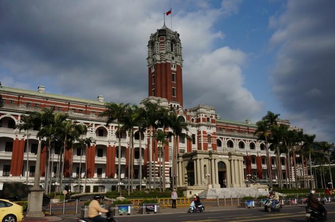 台湾総統府