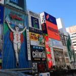 【在校生向け】東京と大阪の違いを知り、文科系は東京の大学を目指そう