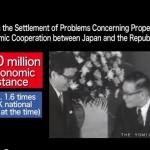 外務省が作成した動画で、日本が韓国の発展に貢献した事実を知ろう