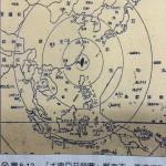 台湾の高1用歴史教科書