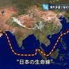 次の戦争は、中国の侵略が原因で始まる 2