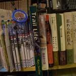 長崎県が押しつける「長崎っ子」に違和感がある理由