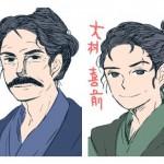 大村純忠と真言宗、憲法改正と長崎の平和教育が間違っている理由