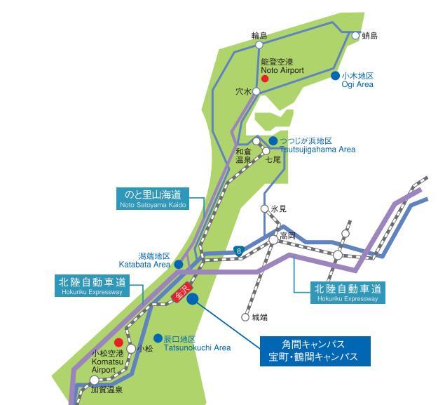 金沢大学の所在地(石川県):金沢大学HPより
