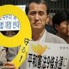 「9条を守ろう」というのは朝鮮民族。だから内政干渉でしょ