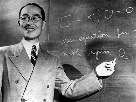 湯川秀樹 博士