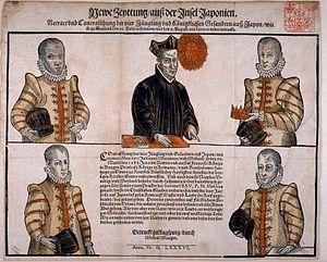 1586年、神聖ローマ帝国(現在のドイツ)アウグスブルグで印刷された、天正遣欧使節の肖像画(京都大学蔵)[/caption]