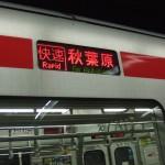 【在校生向け】経済学部・商学部なら、九州大学や長崎大学より東京の大学