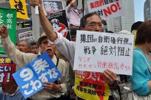 絶対の「絶」が違います。この手の方々は、漢字の書き間違いが多いです。朝鮮民族の方々が日本人になりすまして活動しているように見えます。