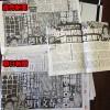 【在校生向け】朝日新聞にダマされないように