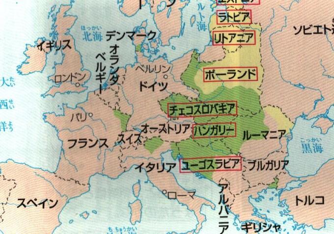 当時のヨーロッパ