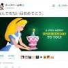 長崎原爆の日に「おめでとう」とツィートした米・公式ディズニー