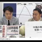 日米英中、どの教育方法がいいわけ?