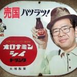 広島原爆の日に、慰霊しないで反日デモする共産党
