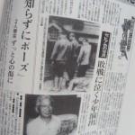 【在校生向け】終戦の日の写真はヤラセでした