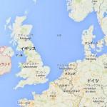 【在校生向け】英語学習・日本を舞台にしたアメリカマンガWayWard